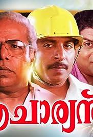 Aacharyan Poster