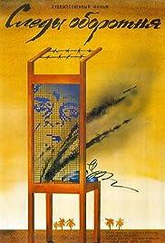 Vilkolakio pedsakai Poster