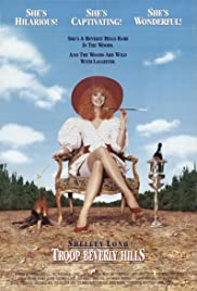 Troop Beverly Hills(1989) Poster - Movie Forum, Cast, Reviews
