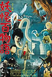 Yôkai hyaku monogatari (1968) Poster - Movie Forum, Cast, Reviews