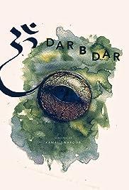 Om Dar-B-Dar(1988) Poster - Movie Forum, Cast, Reviews