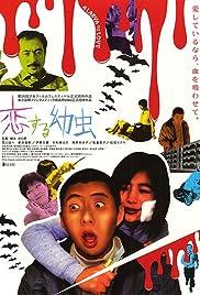 Koi-suru yôchû Poster