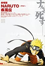 Primary image for Naruto Shippûden: The Movie
