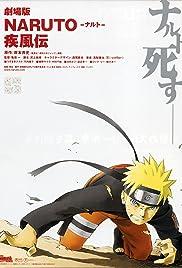 Gekijô-ban Naruto shippûden Poster
