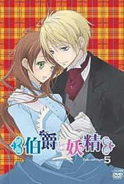 Hakushaku to yôsei Poster