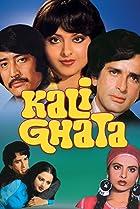 Image of Kali Ghata