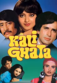 Indira Mahindra was Bina Rai's co-star in 'Kali Ghata'