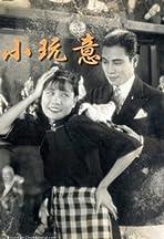 Xiao Wanyi
