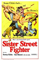 Image of Sister Street Fighter