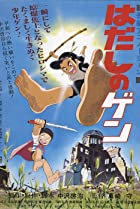 Image of Barefoot Gen
