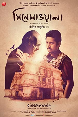 Cinemawala (2016) Download on Vidmate