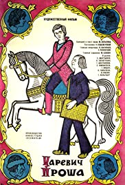 Tsarevich Prosha Poster