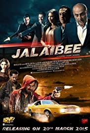 Jalaibee (2015) Poster - Movie Forum, Cast, Reviews