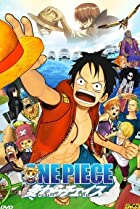 Image of One Piece 3D: Mugiwara cheisu