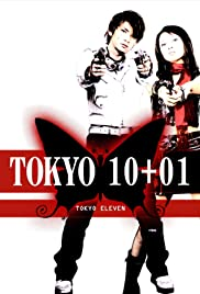Tokyo 10+01 (2003) Poster - Movie Forum, Cast, Reviews