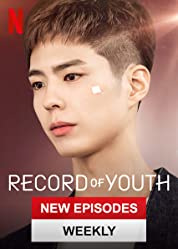 Record of Youth (2020) poster