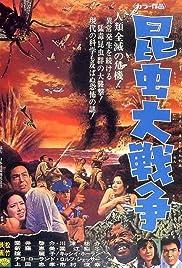 Genocide(1968) Poster - Movie Forum, Cast, Reviews