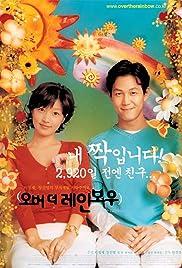 Obeo deo reinbou(2002) Poster - Movie Forum, Cast, Reviews