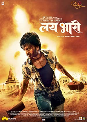 Lai Bhaari (2014) Download on Vidmate