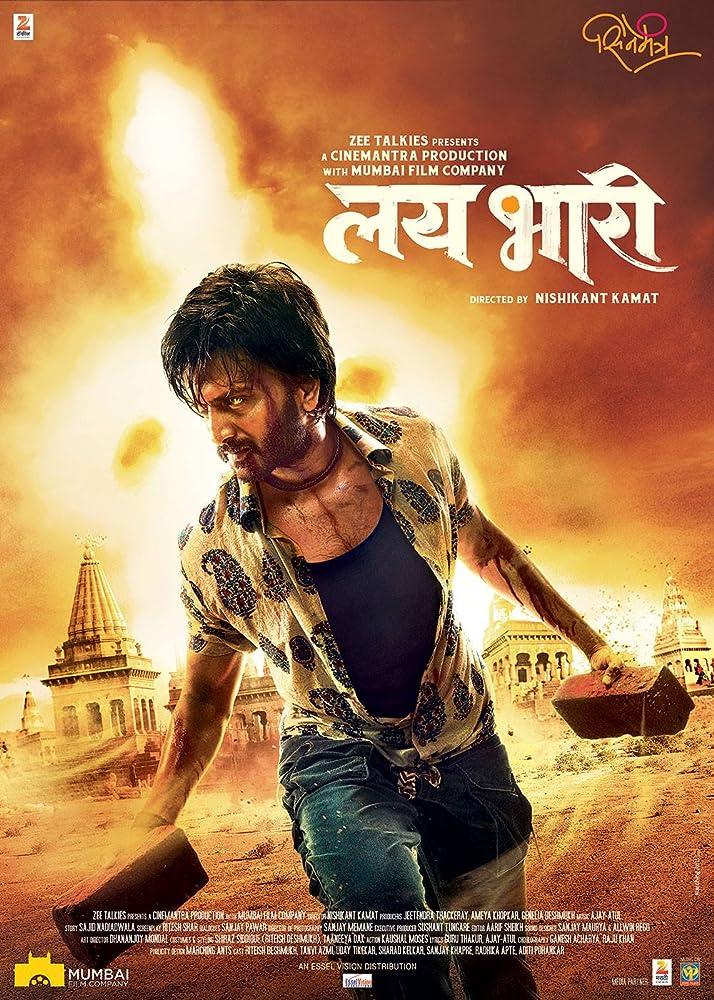 Lai Bhaari 2014 720p HDRip Marathi Download