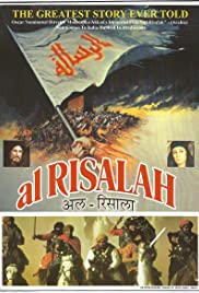 Al-risâlah (1976) Poster - Movie Forum, Cast, Reviews