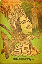 Image of Daana Veera Soora Karna