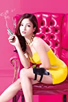 Image of Meisa Kuroki