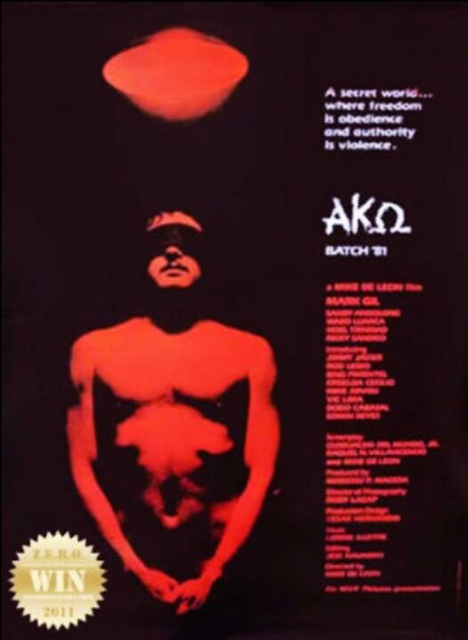 Batch '81 (1982) DVDRip