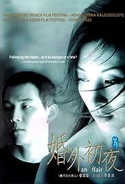 Watch Movie An Affair (1998)