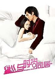 Yu shi shang tong ju Poster