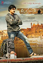 Agnyaathavaasi download full movie