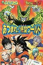 Image of Dragon Ball Z: Gather Together! Goku's World
