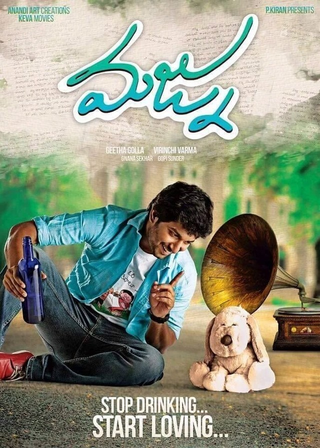 Majnu (2016) Telugu WEB-HDRip – 480P | 720P  – Download