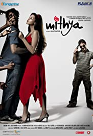 Mithya (2008) Poster - Movie Forum, Cast, Reviews