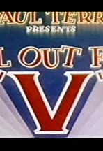 All Out for 'V'