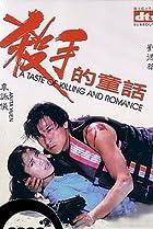 Image of Sha shou de tong hua