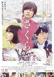 Sakura (2020) poster