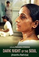 Anantha Rathriya