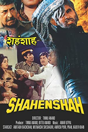 Shahenshah (1988) Download on Vidmate