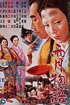 Image of Ugetsu