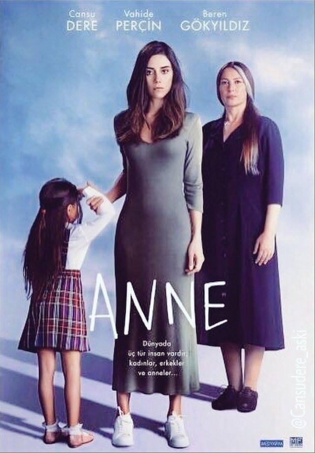 დედა / Anne
