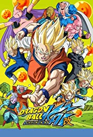 Bring Peace to the Future! Goku's Spirit is Eternal Poster