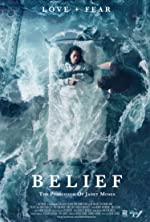 Belief The Possession of Janet Moses(2015)