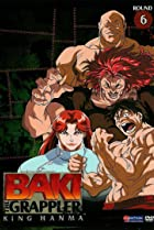 Image of Baki the Grappler