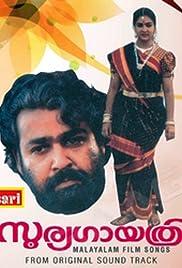 Soorya Gayathri Poster