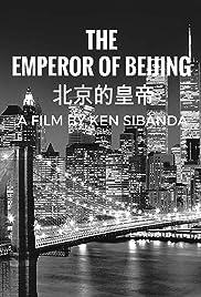 Emperor of Beijing Poster