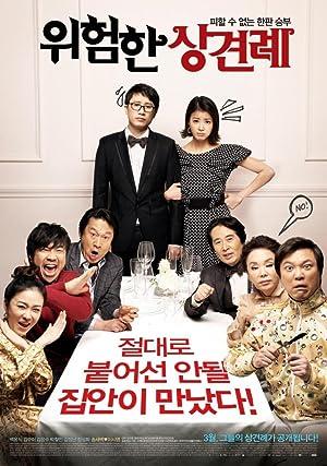 Wi-heom-han sang-gyeon-rye