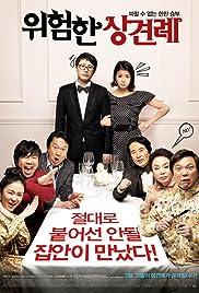 Wi-heom-han sang-gyeon-rye Poster