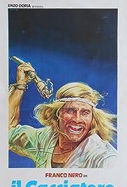 Il cacciatore di squali(1979) Poster - Movie Forum, Cast, Reviews