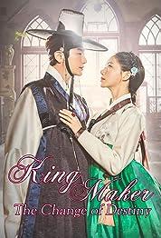 King Maker: The Change of Destiny poster
